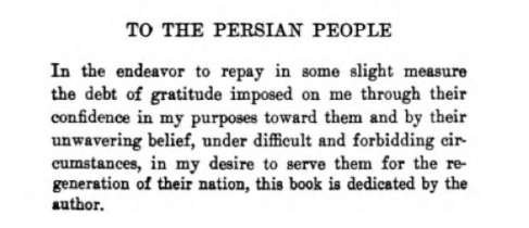 To the Persian people